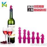食品级硅胶红酒塞 创意新品国际象棋红酒塞 硅胶制品