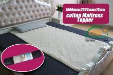 夏季午睡薄墊, 透氣、易洗、快干棉網眼布3D絎縫透氣墊