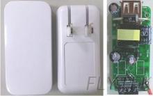 RF0011 充電器模組