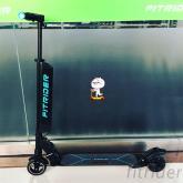 Fitrider5.5寸F1电动滑板车迷你小型折叠电动自行车锂电代步车