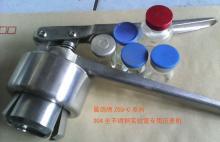 壓蓋機, 手動壓蓋機, 西林瓶壓蓋機