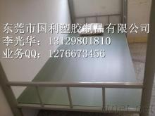 廣東防蟲床板