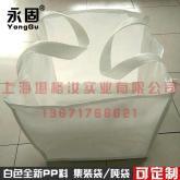 永固柔性集裝袋太空袋編織噸袋包專用 通用直筒型防水內膜
