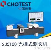 SJ5100光柵測長機