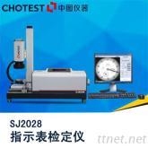 SJ2028高智能指示表全自動檢定儀