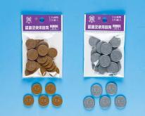 教學用硬幣