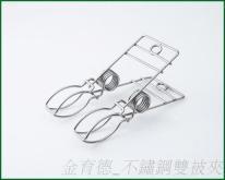 厂家生产 SUS304 不锈钢双被夹 不锈钢夹子 棉被用双被夹 不锈钢被夹