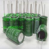 低內阻雙層電容2.7V25F 玩具用法拉電容
