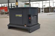 15千瓦低噪音汽油發電機