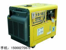 6千瓦靜音柴油發電機