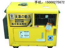 三相6kw靜音柴油發電機