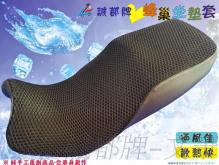 機車隔熱椅套, 坐墊套, 厚0.6Cm, 台灣製, 側邊皮革可選色