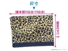 誠都牌, U02-1, 韓國 絨毛, 機車 扶手套, 保護帶套, 固定帶, 保護套