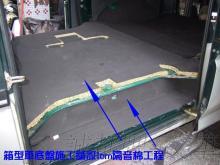 厚0.6cm 自黏式汽車隔音棉, 隔音材料, 隔熱棉