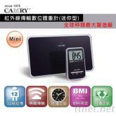 【CAMRY】BMI紅外線傳輸數位體重計(輕薄型)