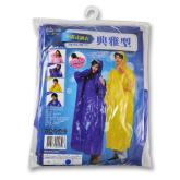 【CandyOiler雨具】典雅型尼龙全开式雨衣