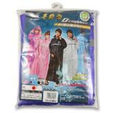 【CandyOiler雨具】尊爵型尼龙全开式雨衣