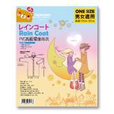 【TianLong天龙牌雨具】PVC高级环保雨衣
