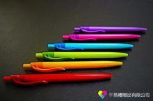 CY-14 多彩筆