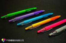 CY-15 原子筆