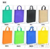 CY-428 橫版/束版不織布環保袋