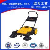 掃地機, 手推式無動力掃地機