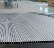 ASTM B338 鈦管