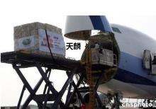 皮革強力接著濟膠水運台灣物流