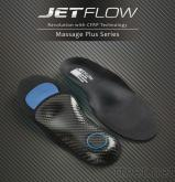 JETFLOW杰特福碳纖維鞋墊(MASSAGE  PLUS  SERIES)