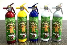 NEF-防災小英雄-環保植物滅火器