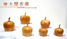 檜木聞香蘋 擺飾品