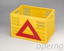 警示三角摺疊籃
