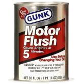 5分鐘引擎油路清洗劑