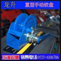 LPNW-500重型手動絞盤,龍升大載重手動絞盤,價格