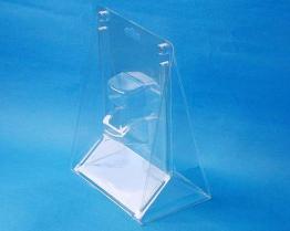 三折盒(站立)