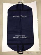 西裝衣服兩件收納袋防塵套客製化訂製工廠直營不織布拉鍊