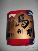 馬祖圍巾(文創限定款)