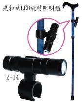 自行车灯,露营灯,钓鱼灯,观测照明灯