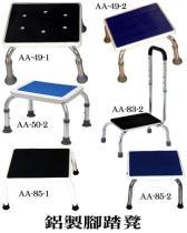 無背安全椅, 無背防滑椅, 無背浴缸椅