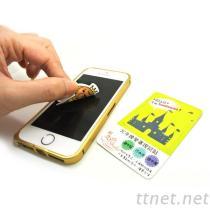 手机配件 程时有限公司