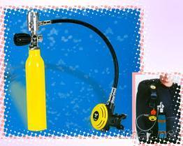 潛水換氣裝備