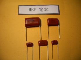 MEF電容