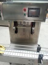 灌裝機-刹車油灌裝機-半自動潤滑油灌裝機