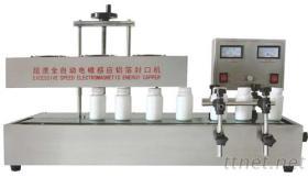 封口機-山東台式鋁箔封口機-濟寧防凍液鋁箔封口機