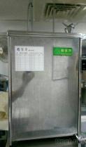 吊壁式冷热饮水机-中古