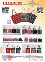 名宸專業客製環保袋(子母袋)