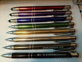 触控笔,金属笔,广告笔, 选举笔