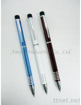 金屬轉動型原子筆