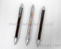中性筆水原子筆