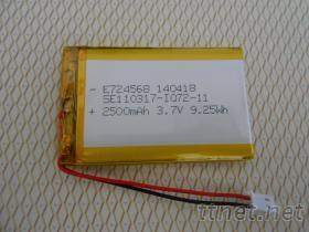 鋰聚合物電池, 7245683.7V 2500mAh 充電電池